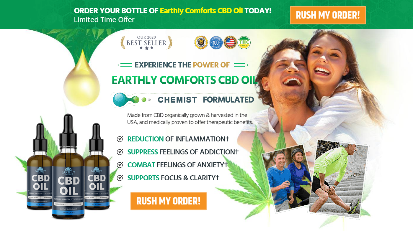 Earthly Comforts CBD Oil Reviews ™ [New 2020] Does Its Really Works?